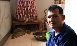 หนุ่มใหญ่เลี้ยงจระเข้มา 20 ปี หวังให้เฝ้าบ้าน ก่อนขึ้นแท่นกลายเป็นลูกรัก
