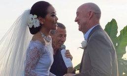 """""""เมจิ อโณมา"""" โพสต์ความหวานครบรอบวันแต่งงาน แขกไม่ถึง 30 คน แต่อบอุ่นจนวันนี้"""