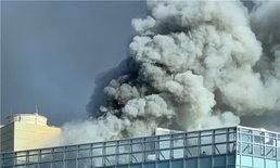 """ไฟไหม้ปริศนา บนดาดฟ้าตึกออฟฟิศ """"กูเกิล"""" กลางกรุงปักกิ่ง"""