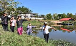 ชาวบ้านแฉ-โรงแรมหรูเมืองกาฬสินธุ์ปล่อยน้ำเสียลงแหล่งน้ำ โรคผิวหนังถามหาน้ำใช้ไม่ได้