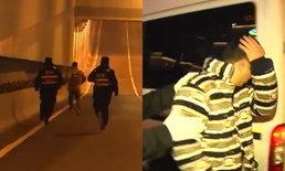 อย่าถ่ายกลัวขี้เหร่! ชายจีนเมาแล้วขับ ทิ้งรถวิ่งหนีตำรวจ โดนจับได้ยกมือปิดหน้าแน่น