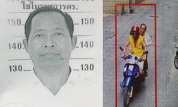ตำรวจจับได้แล้ว โจรฉกเพชร 10 ล้าน หนีซุกจันทบุรีเตรียมเผ่นออกชายแดน