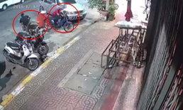 เดนสังคม-ตำรวจเร่งตามตัว 2 วัยรุ่นแก๊งดมกาวหวังขโมยรถแต่สตาร์ทไม่ติด