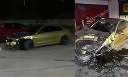 คลิปหนุ่มคลั่ง ขับรถหรูชนรถชาวบ้านหลายคัน ก่อนเสียหลักชนร้านค้า เจ้าตัวเจ็บ