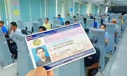 """คนไทยไม่ต้องพก """"ใบขับขี่"""" อีกต่อไป ปีหน้าเริ่มใช้ """"ใบขับขี่ดิจิทัล"""""""