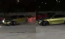ตร.เผย เหยื่อหนุ่ม BMW คลั่ง แจ้งความ 4 ราย แนะผู้เสียหายรายอื่นแจ้งความเพิ่ม