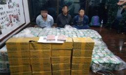 """ตำรวจ ป.ป.ส.สนธิกำลังจับ """"3 หนุ่มตาก"""" ลอบขนไอซ์-ผงขาวเข้าชายแดนไทย-เมียนมา"""
