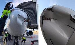 เครื่องบินเม็กซิโก ชนวัตถุปริศนาขณะลงจอด จนหัวเครื่องยุบ