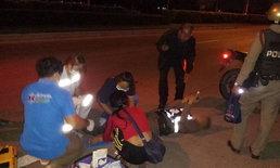 หนุ่มเสพยาบ้ากลัวความผิด ขี่จักรยานยนต์ย้อนศรหนี ชนดาบตำรวจขาหัก