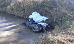 หนุ่มพรหมพิรามขี่รถไปดูน้ำในนา รถเกิดเสียหลักพุ่งตกข้างทางเสียชีวิตคาที่
