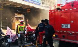 """ไฟไหม้ """"สำนักงานขายบ้าน"""" ที่หัวหิน กลุ่มควันพวยพุ่ง โชคดีชาวบ้านแจ้งดับเพลิงได้ทัน"""