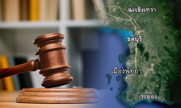 """""""ซีพี"""" ฟ้องแพ่ง 631 ล้าน กรณีถูกกล่าวหาฮุบที่ดินทำ EEC ศาลรับฟ้องแล้ว"""