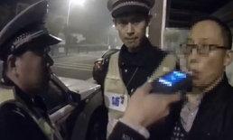 สุดช้ำ ชายจีนสอบใบขับขี่ 13 เดือน 9 ครั้ง ผ่านปุ๊บฉลองเมาแล้วขับ โดนยึดเข้ากรุทันที