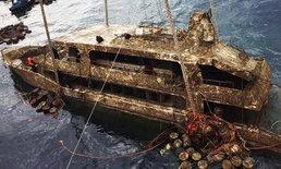 """ชัดเจนแล้ว """"เรือฟีนิกซ์"""" ต่อไม่ได้มาตรฐาน เป็นเหตุให้ล่มกลางทะเล"""