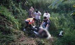 อนาถ-พ่อค้าวัวบิดมอเตอร์ไซค์พุ่งตกข้างทางหายไป 3 วัน พบเป็นศพขึ้นอืดริมถนน