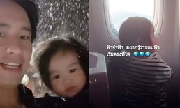 """สนุกกันสองพ่อลูก """"ทิม พิธา"""" พาลูกสาว """"น้องพิพิม"""" บินเล่นหิมะที่ญี่ปุ่น"""
