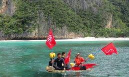 """ปักธงแดง """"อ่าวมาหยา"""" หลังนักท่องเที่ยวว่ายน้ำเข้าเขตฟื้นฟู หวั่นกระทบแนวปะการัง"""