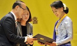 """เจอริบอีกแล้ว """"อองซาน ซูจี"""" ถูกกลุ่มสิทธิมนุษยชนเกาหลีใต้ประกาศทวงคืนรางวัล"""