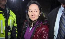 """แค้นนี้ต้องชำระ! จีนรวบตัวชาวแคนาดาคนที่ 3 ไปขัง หลัง """"ลูกสาวหัวเว่ย"""" โดนจับส่งสหรัฐ"""