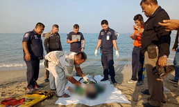 พบศพ นทท.จีนนอนตายเกยหาดเมืองพัทยา มุ่งปมคลื่นซัด-คิดสั้นเดินลงทะเล
