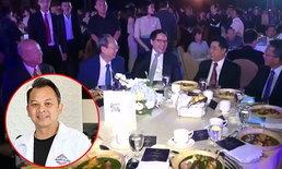 """หยุดใส่ร้ายได้แล้ว! แม่งาน """"โต๊ะจีน 3 ล้าน"""" พร้อมคืนเงินบริจาคหากพบพิรุธ"""