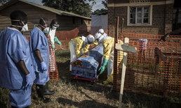 """""""อีโบลา"""" มาอีกแล้ว! ชาวคองโกสังเวย 319 ศพ คาด """"ระบาดต่อ"""" อีก 4 เดือน"""