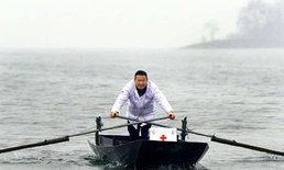 คนดีที่โลกรอ หมอชาวจีนลงเรือไปรักษาคนบนเกาะ มานานกว่า 19 ปี