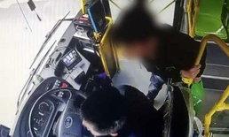 กลัวจับจิต หนุ่มจีนหนีแก๊งแชร์ลูกโซ่วิ่งขึ้นรถเมล์ คนขับช่วยปลอบ ปลอดภัยแล้ว