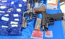 บิ๊กคลีนนิ่ง-ตำรวจขอนแก่นล้างบางยาเสพติด ยึดยาบ้าส่งท้ายปีมหาศาลกว่าล้านเม็ด!