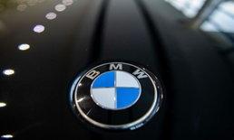 เกาหลีใต้จ่อปรับ BMW เกือบ 10 ล้านดอลลาร์ ตอบสนองกรณีรถไฟไหม้ล่าช้า