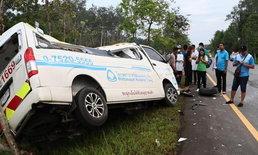 รถฉุกเฉินกลับจากส่งผู้ป่วย พุ่งเสยท้ายรถพ่วงเป็นเศษเหล็ก ผู้ช่วยพยาบาลดับสยอง