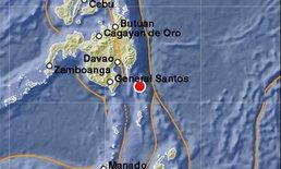 """ด่วน! """"เตือนภัยสึนามิ"""" เกิดแผ่นดินไหวรุนแรงขนาด 7.2 ใกล้เกาะมินดาเนา ประเทศฟิลิปปินส์"""