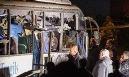 """อียิปต์ """"ระเบิด"""" ส่งท้ายปี! ตู้มสนั่นใกล้พีระมิด นักท่องเที่ยวเวียดนามดับ 3 ศพ พร้อมไกด์"""