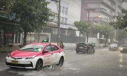ฝนตกกระหน่ำเมืองกรุง ต้อนรับสายลมหนาว หลายพื้นที่มีน้ำท่วมขัง
