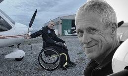 """เปิดประวัติ """"ไมค์ รอมเบิก""""  นักบินผู้พิการ หลังเครื่องบินตก เสียชีวิตที่ชลบุรี"""
