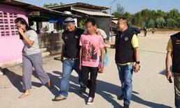 กองปราบฯ บุกรวบหนุ่มบุรีรัมย์ยิงคู่อริต่างหมู่บ้าน แค้นโดนพังบ้าน