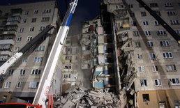 แก๊สระเบิดสยองรับปีใหม่ อาคารถล่มทรุดในรัสเซีย ตาย 4 สูญหายกว่า 40