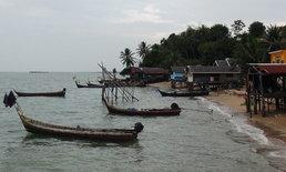ชาวบ้านชายฝั่งทะเลในสตูลผวา! เจอสัญญาณเตือนภัยดังลั่น ที่แท้ จนท.ทดสอบเตือนสึนามิ