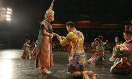 สักขีพยานทั้งโรงละคร โขนรามเกียรติ์สุดประทับใจ นักแสดงเซอร์ไพรส์ขอแต่งงาน