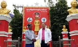 สองนายกเทศมนตรีไทย-เมียนมา หารือจัดงานมหาสงกรานต์ 2 แผ่นดิน