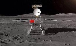 """ครั้งแรกในประวัติศาสตร์ จีนส่ง """"ฉางเอ๋อ 4"""" ลงจอดสำเร็จบนด้านมืดของดวงจันทร์"""