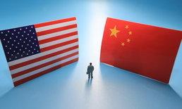 สหรัฐฯ เตือนพลเมืองไปจีน หวั่นถูกเอาคืนกรณีจับผู้บริหารหัวเว่ย