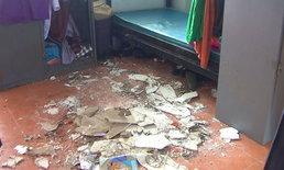 """""""พายุปาบึก"""" ถล่ม ซัดหลังคาหอพักนักเรียนราชประชานุเคราะห์ 40 พังเสียหาย"""