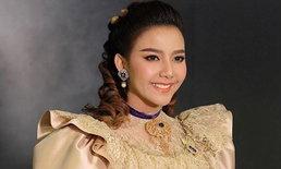 """""""จ๊ะ อาร์สยาม"""" แต่งกายชุดไทยครั้งแรกในชีวิต สวยสง่า จำแทบไม่ได้"""