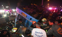 รถทัวร์คว่ำล้อชี้ฟ้า คาถนนพหลโยธินขาเข้า บาดเจ็บระนาว-ดับสยอง 5 ศพ