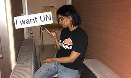 """สาวซาอุฯ ประกาศกร้าว! """"จะไม่ไปไหน"""" ถ้ายังไม่เจอเจ้าหน้าที่ลี้ภัย UN คาดยังกลัวโดนฆ่า"""
