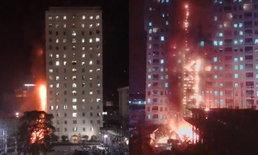 ระทึก! ไฟไหม้คาสิโนสูง 18 ชั้น ที่ฝั่งปอยเปต กัมพูชา (มีคลิป)