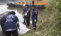 พบศพแล้ว! หนุ่มใหญ่พลักตกจากเรือสินค้า จมหายกลางแม่น้ำป่าสักนานสองวัน