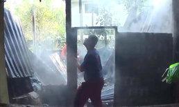 เข่าแทบทรุด! สาวใหญ่ไปช่วยงานที่วัด กลับมาบ้านถูกไฟไหม้วอดทั้งหลัง