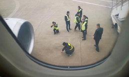 โยนเหรียญเข้าเครื่องยนต์เครื่องบิน? เจ้าหน้าที่จีนตรวจวุ่น เที่ยวบินล่าช้าเป็นชั่วโมง